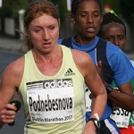 Podnebesnova aims at Soweto record