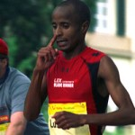 2012 Marathon Preview