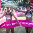 Phalula twins Totalsports Womens Winners