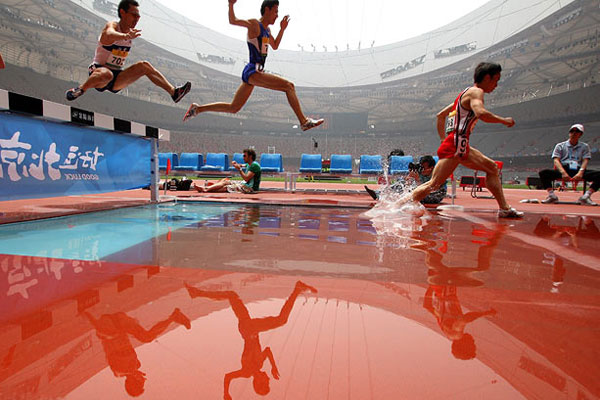 Athletes invited by IAAF to Beijing 2015
